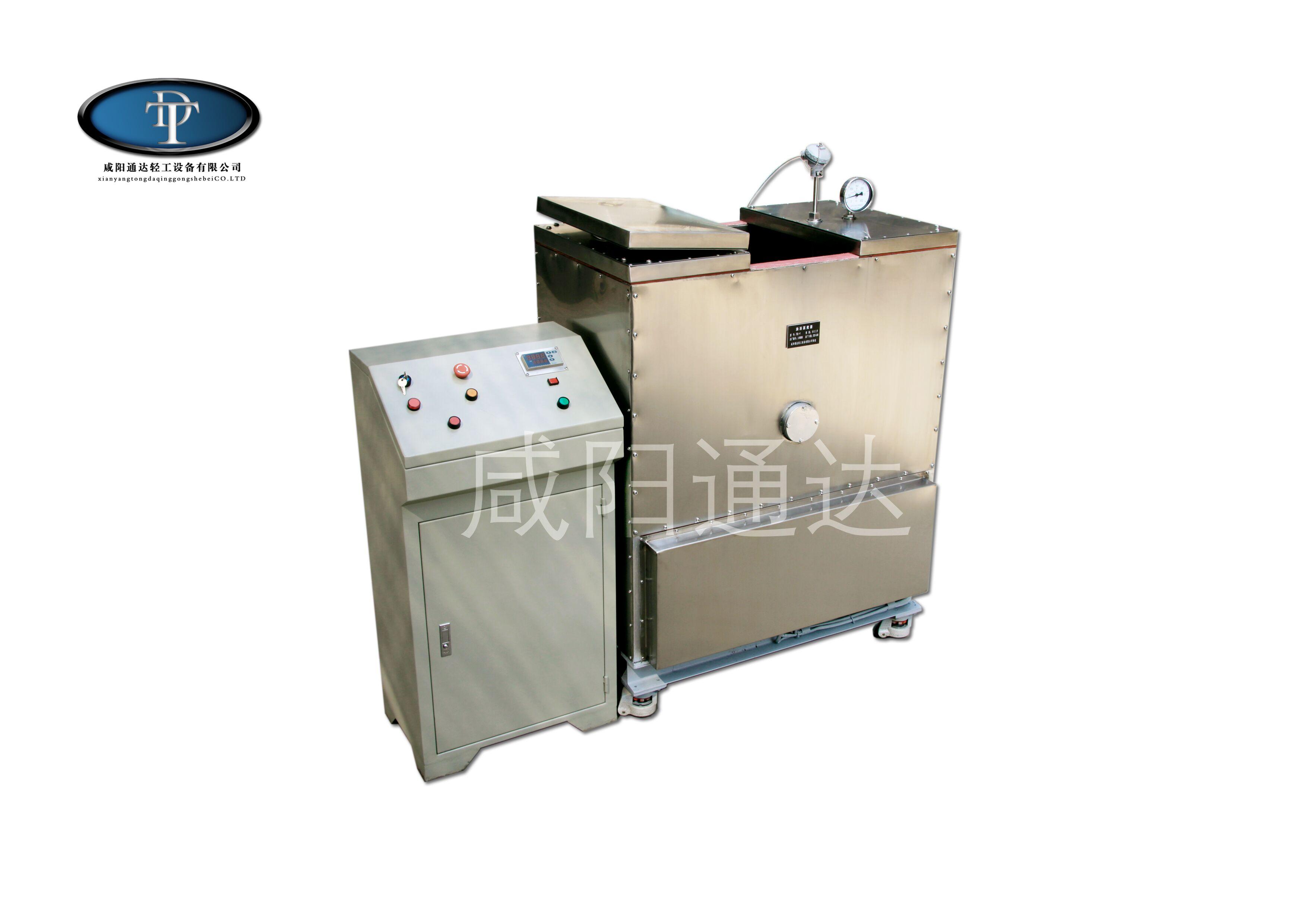 油浴蒸煮器