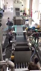 西安纸基摩擦材料中试纸机